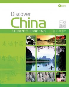 Discover China Student Books Level 2