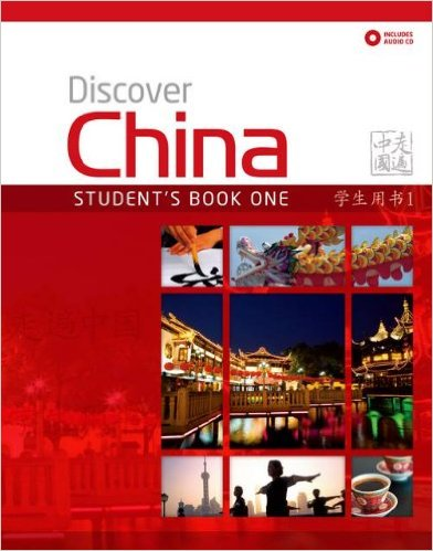 Discover China Student Books Level 1
