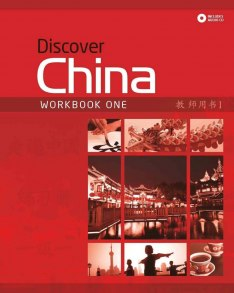Discover China WorkBook Level 1
